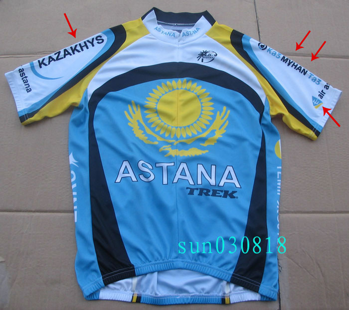 china-rocks-astana