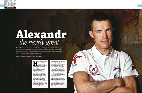 Photo: Cyclesportmag.com