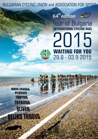Photo: International Cycling Tour of Bulgaria