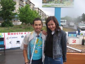 Kamila, Asan Bazayev