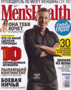 mens_health_02-2009_hq-1