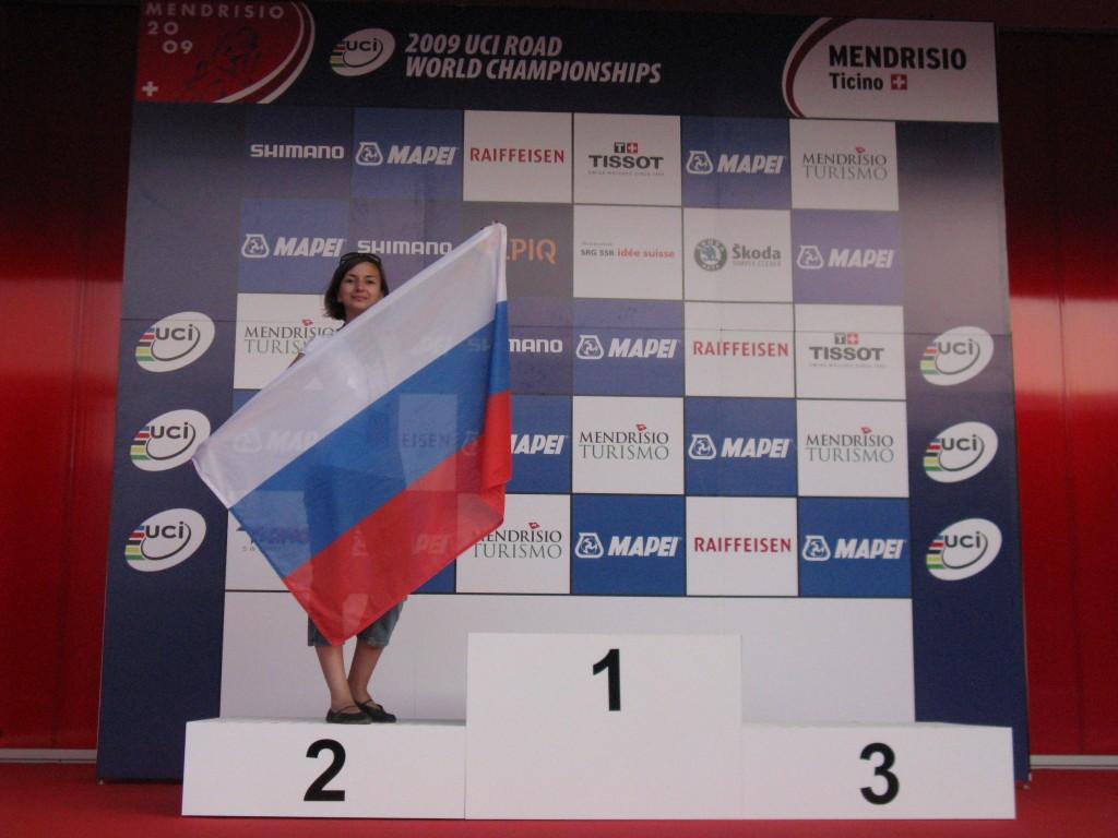mendrisio_silver_medal