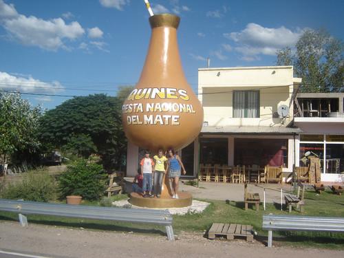 Памятник Мате