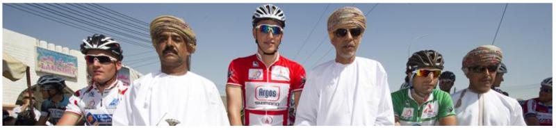 Тур Омана