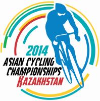 asian-cycling-championships-kazakhstan-2014-logo