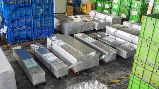 Через FSA проходит огромное количество алюминия