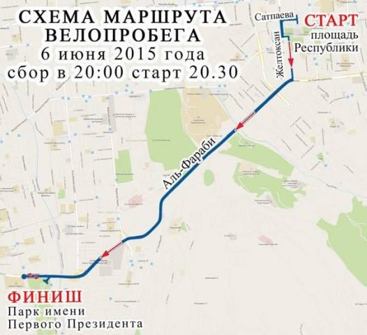 Карта велопробега в г.Алматы
