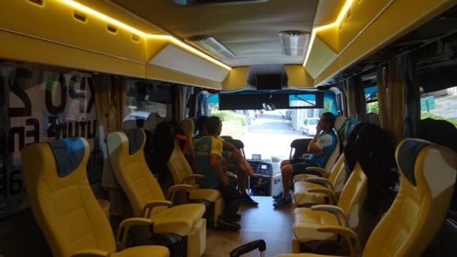 Командный автобус
