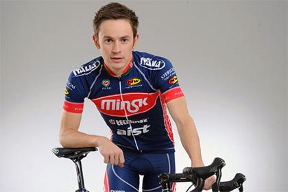 Фото: minskcyclingclub.com