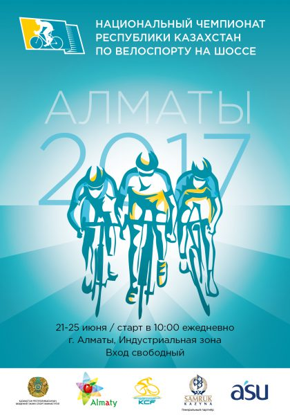 kazakhstan-nationals-road-cycling--2017
