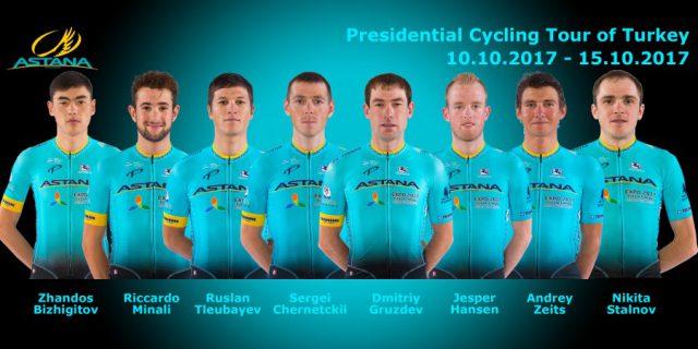 Велокоманда Астана Тур Турции