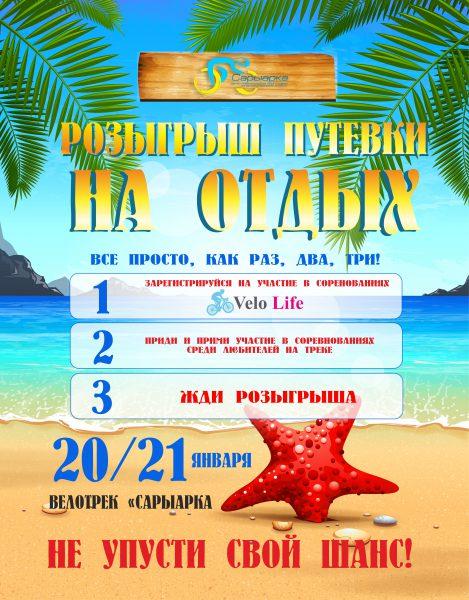 IMG_9229-11-01-18-06-00